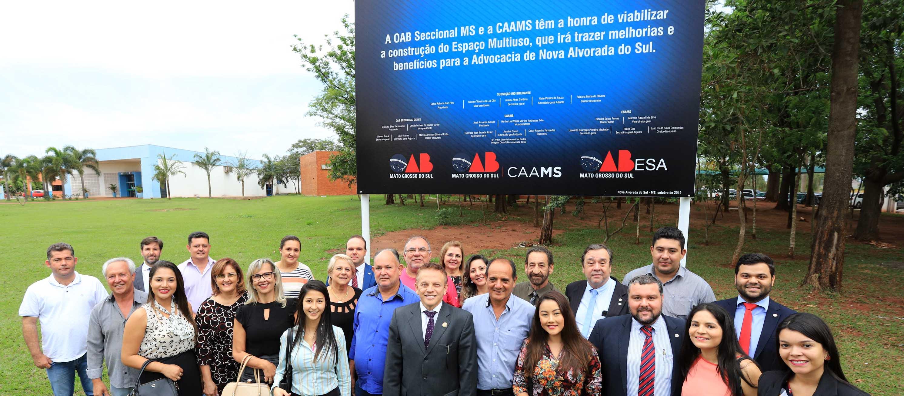 Atendendo a anseios, OAB/MS e CAAMS lançam construção do Espaço Multiuso em Nova Alvorada do Sul